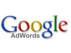 Logo: Google AdWords