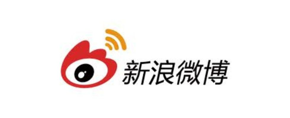 Sina Weibo testet neue Ad-Variante
