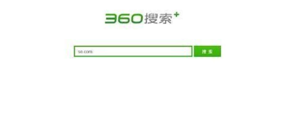 China: Qihoo ist auf dem Vormarsch