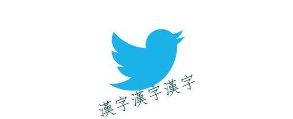 Twitter expandiert in die MENA-Region