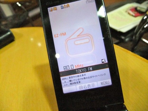 tokyo-japan-6738376-h
