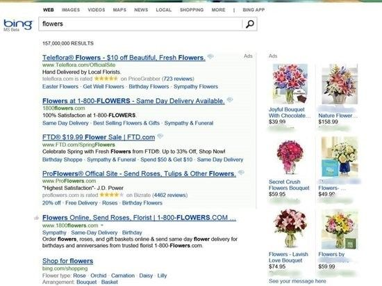 bing-shopping-product-ads