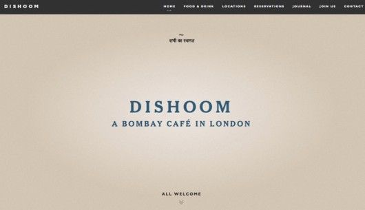 Die Website von Dishoom, Quelle: The Next Web