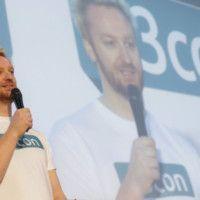 Thomas Promny, Gründer der d3con
