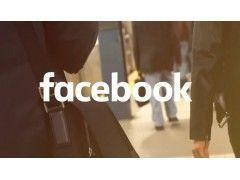 Fake Ads machen sich auf Instagram breit und verärgern