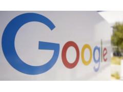 Google Sign vor Baum
