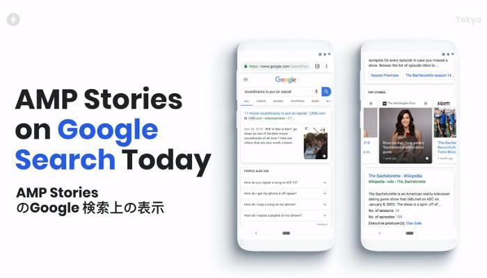 AMP Stories kommen in die Googlesuche