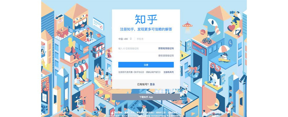 Marketing in China: Mit Social Media überzeugen