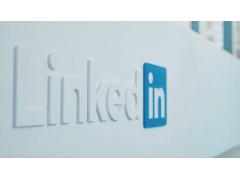 LinkedIn Logo auf weißer Fläche
