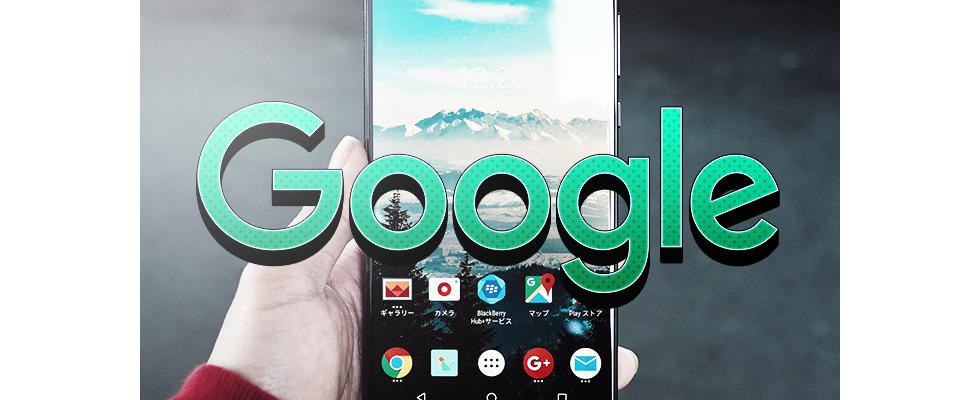 Änderung bei Android: Kontakte nicht mehr über Google-Leiste abrufbar?