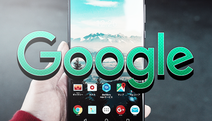 Änderung bei Android: Kontakte nicht mehr über Google-Leiste abrufbar? | OnlineMarketing.de