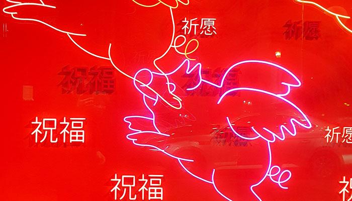 Marketing in China: Leitfaden zum Etablieren deiner Marke