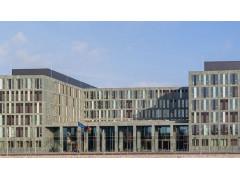 Bundesministerium für Forschung und Bildung in Berlin