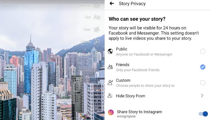 Cross Posting von Stories von Facebook zu Instagram, Jane Manchun WongCross Posting von Stories von Facebook zu Instagram, Jane Manchun Wongs Twitter Account