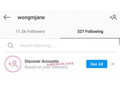 Screenshot der neuen discover-funktion bei Instagram