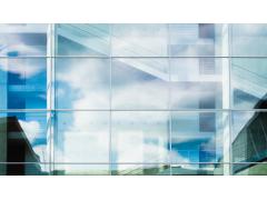 Glaswand Gebäude