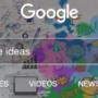 Google testete Header-Bilder passend zur Suchanfrage in Search