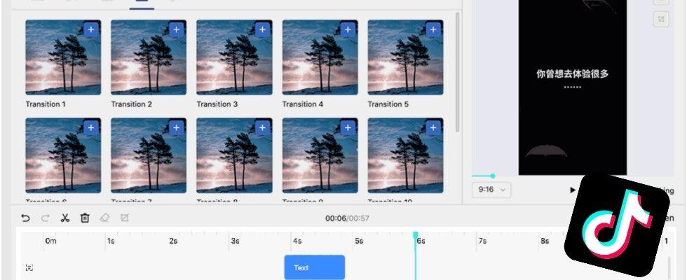 TikTok launcht neuen Video-Editor für Brands